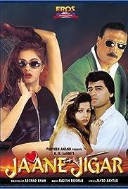 Jaane Jigar Poster
