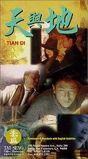 Tian Di poster