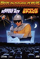 Image of Prince of Space