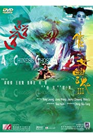 Watch Movie A Chinese Ghost Story III (1991)