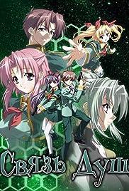 Kakusei Poster