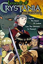 Image of Legend of Crystania: The Motion Picture
