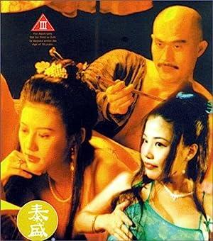 Dai lap mat tam: Ling ling sing sing (1996)