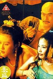 Da nei mi tan: Zhi ling ling xing xing Poster