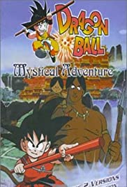 Dragon Ball: Mystical Adventure Poster
