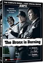 The Bronx Is Burning
