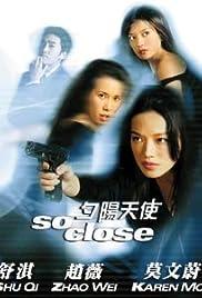 Xi yang tian shi Poster