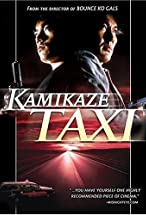 Primary image for Kamikaze Taxi