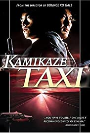 Kamikaze Taxi (1995) Poster - Movie Forum, Cast, Reviews