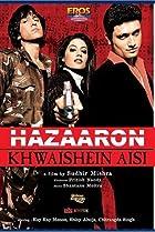 Hazaaron Khwaishein Aisi (2003) Poster