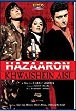 Hazaaron Khwaishein Aisi Movie Mp3 Songs (  ...