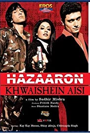 Hazaaron Khwaishein Aisi (2003) Poster - Movie Forum, Cast, Reviews