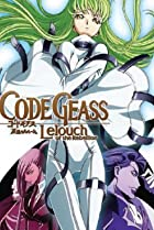 Image of Code Geass: Lelouch of the Rebellion