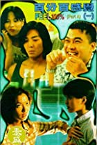 Image of Baak fan baak gam gok