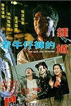 Image of Jeuk ngau jai foo dik Jung Kwai