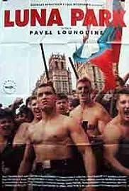 Luna Park(1992) Poster - Movie Forum, Cast, Reviews