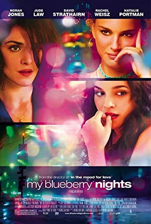 My Blueberry Nights ()