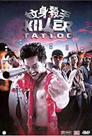 Killer Tattoo (2001) Poster - Movie Forum, Cast, Reviews
