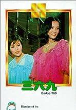 Zhi zun bao