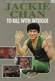 Jian hua yan yu jiang nan Poster
