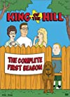"""King of the Hill: King of the Ant Hill (#1.11)"""