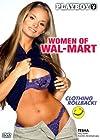 Playboy: Women of Wal-Mart