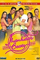Image of Jhankaar Beats