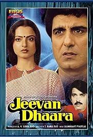 Jeevan Dhaara Poster