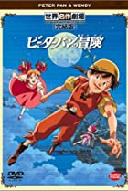 Image of The Adventures of Peter Pan
