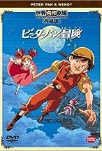Primary image for Kyûshutsu sakusen kaishi! Pîta Pan wo tasukero