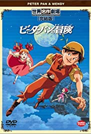 The Adventures of Peter Pan Poster