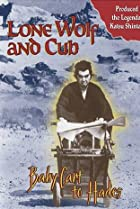 Image of Lone Wolf and Cub: Baby Cart to Hades