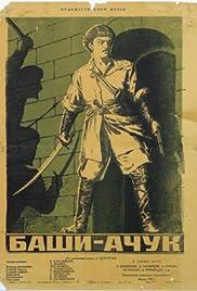 Bashi-Achuki Poster
