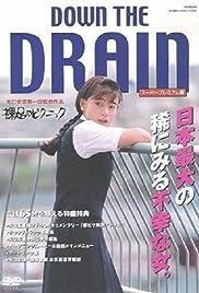 Hadashi no pikunikku Poster