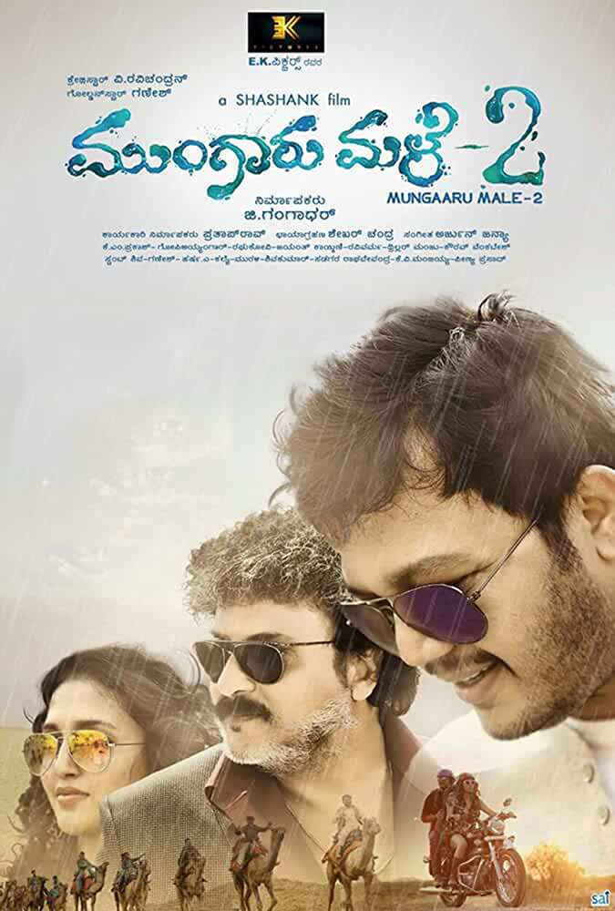 Mungaru Male 2 (2016) 720p DVDRip Kannada Download