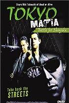 Image of Tokyo Mafia: Battle for Shinjuku