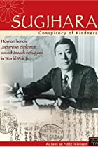 Image of Sugihara: Conspiracy of Kindness