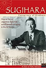 Sugihara: Conspiracy of Kindness