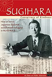 Sugihara: Conspiracy of Kindness Poster