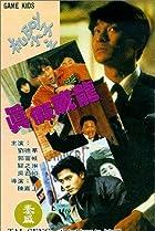 Image of Ji Boy xiao zi: Zhen jia wai long