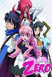 Zero no tsukaima Poster