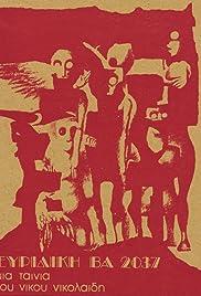 Evridiki BA 2037 Poster