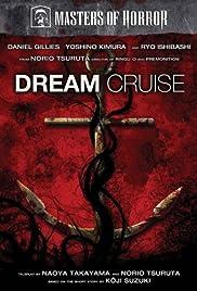 Dream Cruise Poster