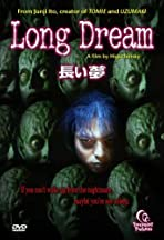 Long Dream