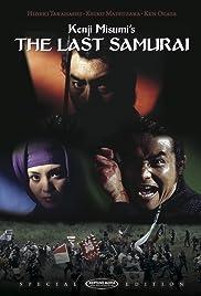 The Last Samurai(1974) Poster - Movie Forum, Cast, Reviews
