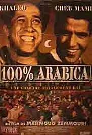 100% Arabic Poster