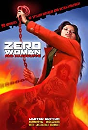 Zero Woman: Red Handcuffs (1974) Poster - Movie Forum, Cast, Reviews