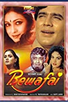 Image of Bewafai