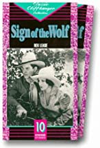 Primary image for The Sign of the Wolf