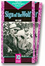 The Sign of the Wolf